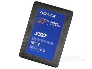 威刚S510(120GB)