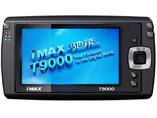 驰能iMAX-T9000(80GB)