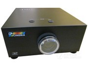 DP CS520