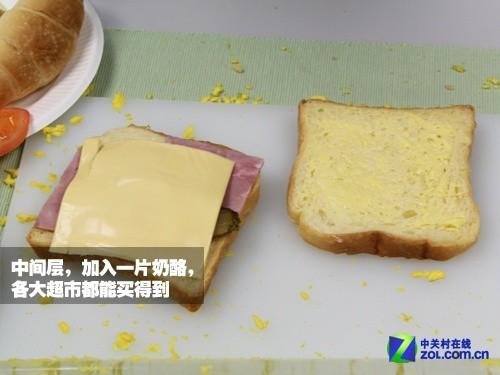 小白也能做三明治 松下展厅美食体验记