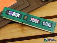 超大容量 金士顿单条8GB/1333内存解析