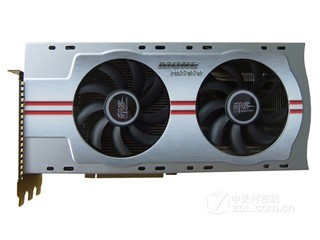 祺祥HD7970 飙客2 3GD5