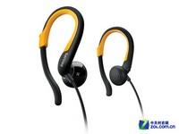专为运动设计 飞利浦SHS4800耳机简评