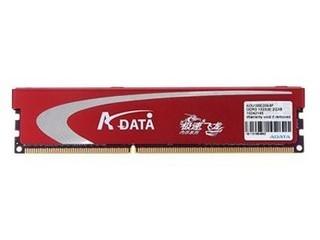 威刚威龙 红色 2GB DDR3 1333