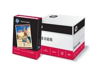 HP 多功能纸  A4幅面 高白70g
