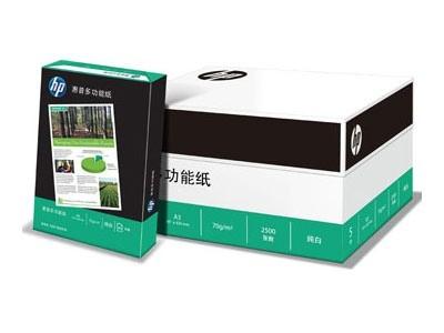 HP 多功能纸  A3幅面 纯白70g