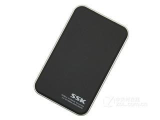 SSK 黑鹰II USB3.0 2.5英寸硬盘盒(HE-T300)