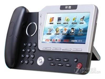 润普 精英智能商务电话 T8688