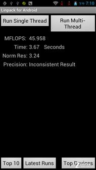 双核双摄像头 360特供机夏新N820评测