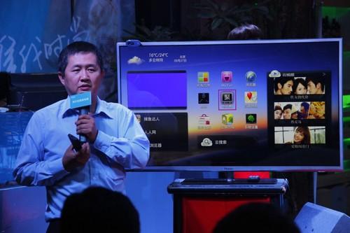 为用户而生 海尔发布全球首款云搜索电视