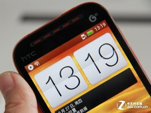 双核时尚TD智能机 HTC One ST新鲜亮相
