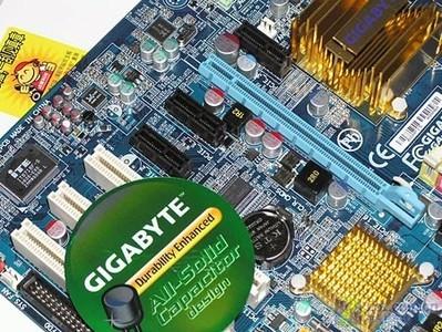 技嘉945P-DS3主板扩展插槽