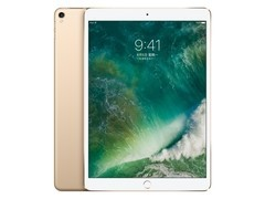 苹果10.5英寸iPad Pro(512GB/WLAN+Cellular)