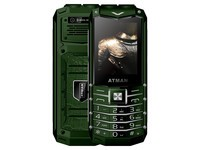 创星S8C(电信2G)