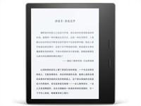 亚马逊Kindle Oasis2(8GB)