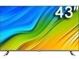 小米E43S全面屏电视Pro 43英寸