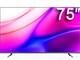 小米E75S全面屏電視Pro 75英寸