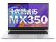 机械革命S2(i5 10210U/8GB/512GB/MX350)